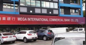 Fachada-Mega-International-Commercial-Bank_LPRIMA20160822_0020_34